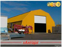 Завод «Ангар» предлагает изготовление арочных ангаров - фото 2