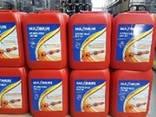 Aminol lubricating OIL - photo 7