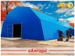 Ангары под скад - прямостенные, шатровые, арочные – изготов - photo 6