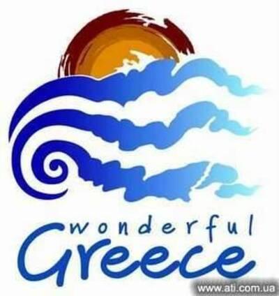 Сопровождение по Греции
