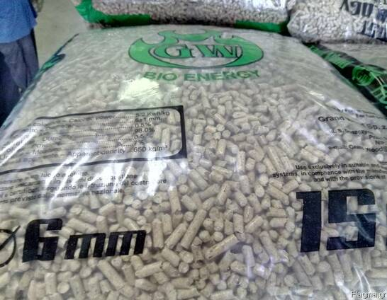 Σφαιρίδια/ wood pellets