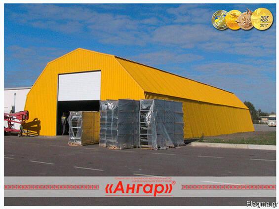 Завод «Ангар» предлагает изготовление арочных ангаров