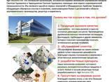 Κατασκευαστής και προμηθευτής φυτοφαρμάκων παγκοσμίως - photo 2